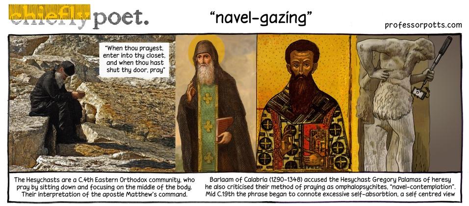 navel-gazing